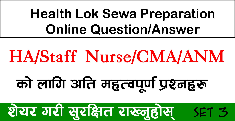 Staff Nurse question question 2075 Archives - Sajilo Sanjal