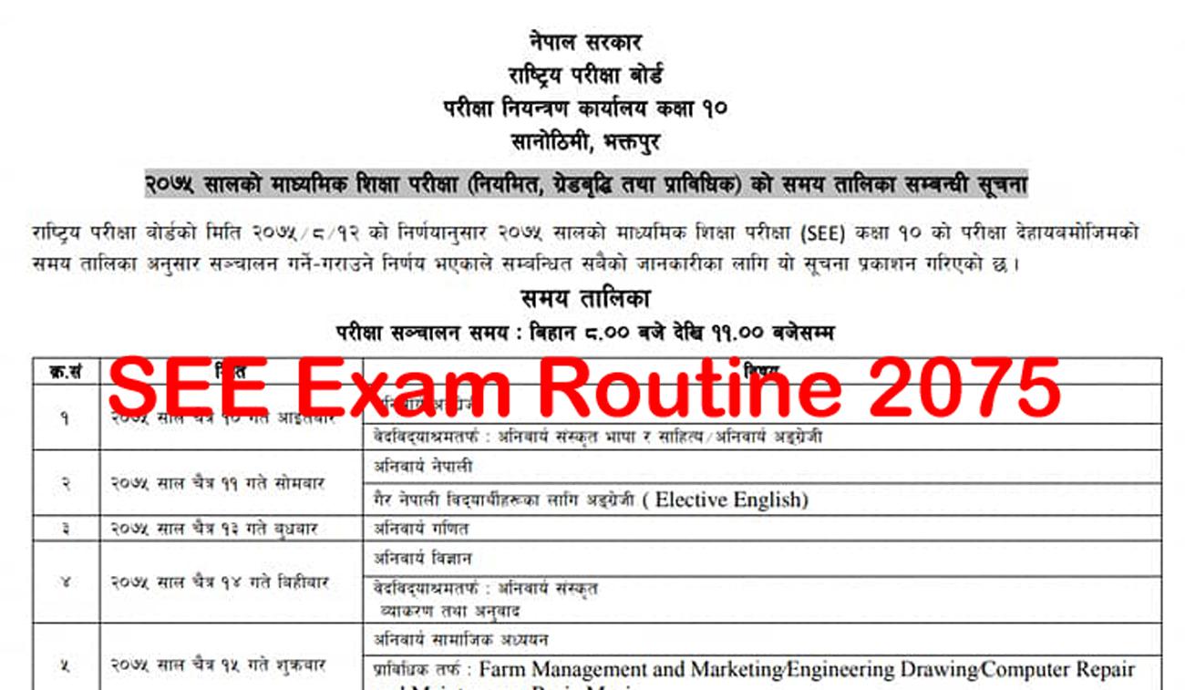 SLC exam routing, SLC routing, SEE Exam Routine 2075, SEE Exam Routine See exam routing, see exam, see routing, see nepal exam routing