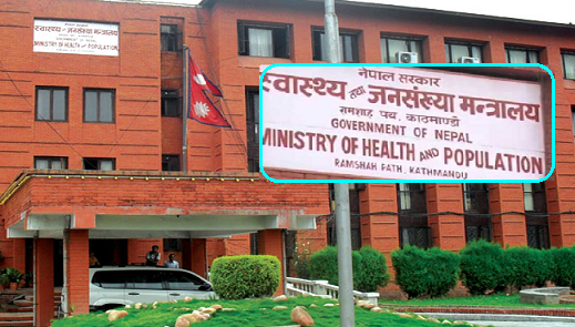 helth ministry office