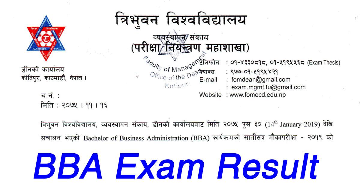 BBA Third Semesters Make up Exam Result, Tribhuvan University, BBA Seven Semesters Make up Exam Result, BBA Exam Result, BBA Third Semesters Exam Result, Tribhuvan University, BBA Seven Semesters Exam Result, BBA Exam Result 2019, TU Exam Result 2019,