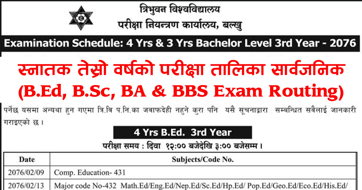Examination Routine of 4 Years and 3 Years Bachelor Level 3rd Year 2076: Tribhuvan University Tribhuvan University Exam Routine 3 Years Bachelor, Tribhuvan University Examination Routine 3 Years Bachelor, Tribhuvan University Exam Routine 4 Years Bachelor, Tribhuvan University Examination Routine 4 Years Bachelor, 3rd Year 2076, 4rd Year 2076, 3rd Year , 4rd Year , BA 3rd Year 2076, BA 4rd Year 2076, BA 3rd Year , BA 4rd Year , BBS 3rd Year 2076, BBS 4rd Year 2076, BBS 3rd Year , BBS 4rd Year , B.ed 3rd Year 2076, B.ed 4rd Year 2076, B.ed 3rd Year , B.ed 4rd Year , Exam Routine B.ed 3rd Year 2076, Exam Routine B.ed 4rd Year 2076, Exam Routine B.ed 3rd Year , Exam Routine B.ed 4rd Year , Exam Routine 3 Years Bachelor, Examination Routine 3 Years Bachelor, Exam Routine 4 Years Bachelor, Examination Routine 4 Years Bachelor, Exam Routine 3rd Year 2076, Exam Routine 4rd Year 2076, Exam Routine 3rd Year , Exam Routine 4rd Year , Exam Routine BA 3rd Year 2076, Exam Routine BA 4rd Year 2076, Exam Routine BA 3rd Year , Exam Routine BA 4rd Year , Exam Routine BBS 3rd Year 2076, Exam Routine BBS 4rd Year 2076, Exam Routine BBS 3rd Year , Exam Routine BBS 4rd Year ,