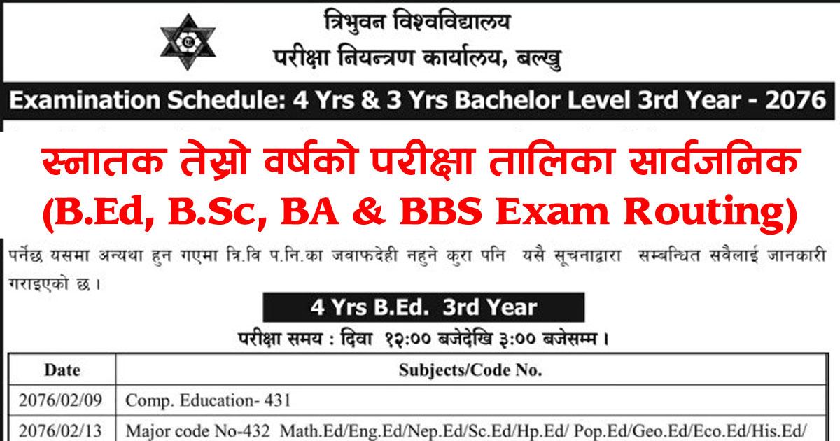 Examination Routine of 4 Years and 3 Years Bachelor Level 3rd Year 2076: Tribhuvan University Tribhuvan University Exam Routine 3 Years Bachelor, Tribhuvan University Examination Routine 3 Years Bachelor, Tribhuvan University Exam Routine 4 Years Bachelor, Tribhuvan University Examination Routine 4 Years Bachelor, 3rd Year 2076, 4rd Year 2076, 3rd Year , 4rd Year , BA 3rd Year 2076, BA 4rd Year 2076, BA 3rd Year , BA 4rd Year , BBS 3rd Year 2076, BBS 4rd Year 2076, BBS 3rd Year , BBS 4rd Year , B.ed 3rd Year 2076, B.ed 4rd Year 2076, B.ed 3rd Year , B.ed 4rd Year , Exam Routine B.ed 3rd Year 2076, Exam Routine B.ed 4rd Year 2076, Exam Routine B.ed 3rd Year , Exam Routine B.ed 4rd Year , Exam Routine 3 Years Bachelor, Examination Routine 3 Years Bachelor, Exam Routine 4 Years Bachelor, Examination Routine 4 Years Bachelor, Exam Routine 3rd Year 2076, Exam Routine 4rd Year 2076, Exam Routine 3rd Year , Exam Routine 4rd Year , Exam Routine BA 3rd Year 2076, Exam Routine BA 4rd Year 2076, Exam Routine BA 3rd Year , Exam Routine BA 4rd Year , Exam Routine BBS 3rd Year 2076, Exam Routine BBS 4rd Year 2076, Exam Routine BBS 3rd Year , Exam Routine BBS 4rd Year ,