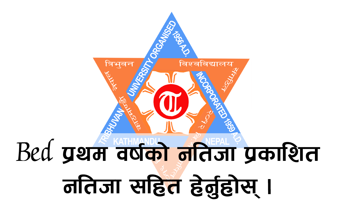 Four Years B.Ed First Year exam Results, B.Ed First Year exam Results, B.Ed exam Results, Four Years B.Ed exam Results, Four Years B.Ed First Year exam Results 2075, B.Ed First Year exam Results 2075, B.Ed exam Results 2075, Four Years B.Ed exam Results 2075, B.Ed exam Results, B.Ed exam Results 2075, Tribhuvan University B.Ed exam Results, Tribhuvan University B.Ed exam Results 2075, TU B.Ed exam Results, TU B.Ed exam Results 2075, TU exam Results 2075, TU exam Results, TU Four Years B.Ed First Year exam Results, TU B.Ed First Year exam Results, TU B.Ed exam Results, TU Four Years B.Ed exam Results, TU Four Years B.Ed First Year exam Results 2075, TU B.Ed First Year exam Results 2075, TU B.Ed exam Results 2075, TU Four Years B.Ed exam Results 2075, TU B.Ed exam Results, TU B.Ed exam Results 2075,