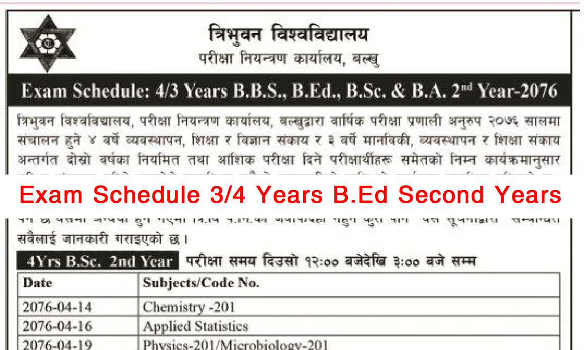 Exam Schedule 4 Years , Exam Schedule 3 Years , Exam routine 4 Years , Exam routine 3 Years , B.Ed Second Years, B.Ed Second Years exam routine, 4 Years B.Ed Second Years exam routine, 3 Years B.Ed Second Years exam routine, B.Ed Second Years exam routine, 4 Years B.Ed Second Years Exam Schedule, 3 Years B.Ed Second Years exam routine, TU Exam routine, TU Exam Schedule, TU B.Ed Exam routine, TU B.Ed Exam Schedule, Tribhuvan University B.Ed Exam routine, Tribhuvan University B.Ed Exam Schedule, Tribhuvan University Exam routine, Tribhuvan University Exam Schedule, TU Exam Schedule 4 Years , TU Exam Schedule 3 Years , TU Exam routine 4 Years , TU Exam routine 3 Years , Tribhuvan University Exam Schedule 4 Years , Tribhuvan University Exam Schedule 3 Years , Tribhuvan University Exam routine 4 Years , Tribhuvan University Exam routine 3 Years ,