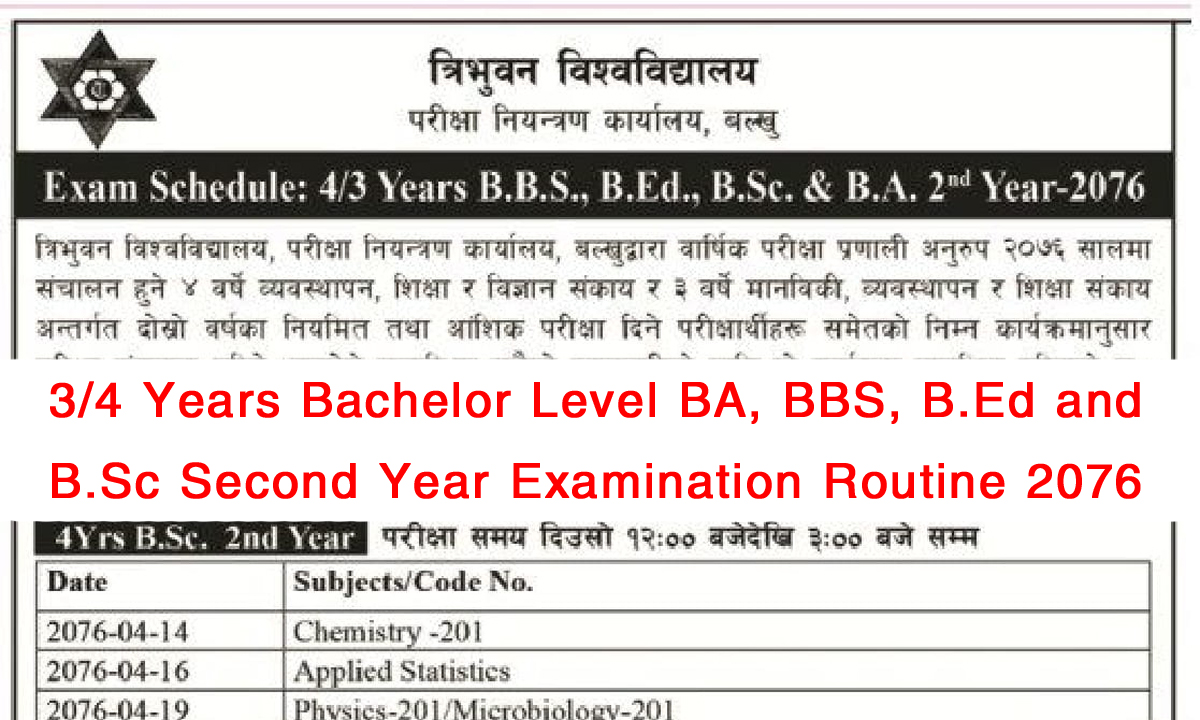 Exam Schedule 4 Years , Exam Schedule 3 Years , Exam routine 4 Years , Exam routine 3 Years , B.Ed Second Years, B.Ed Second Years exam routine, 4 Years B.Ed Second Years exam routine, 3 Years B.Ed Second Years exam routine, B.Ed Second Years exam routine, 4 Years B.Ed Second Years Exam Schedule, 3 Years B.Ed Second Years exam routine, TU Exam routine, TU Exam Schedule, TU B.Ed Exam routine, TU B.Ed Exam Schedule, Tribhuvan University B.Ed Exam routine, Tribhuvan University B.Ed Exam Schedule, Tribhuvan University Exam routine, Tribhuvan University Exam Schedule, TU Exam Schedule 4 Years , TU Exam Schedule 3 Years , TU Exam routine 4 Years , TU Exam routine 3 Years , Tribhuvan University Exam Schedule 4 Years , Tribhuvan University Exam Schedule 3 Years , Tribhuvan University Exam routine 4 Years , Tribhuvan University Exam routine 3 Years , Examination Routine, Tribhuvan University Examination Routine, Tribhuvan University Examination Routine 2075, TU Examination Routine 2075,