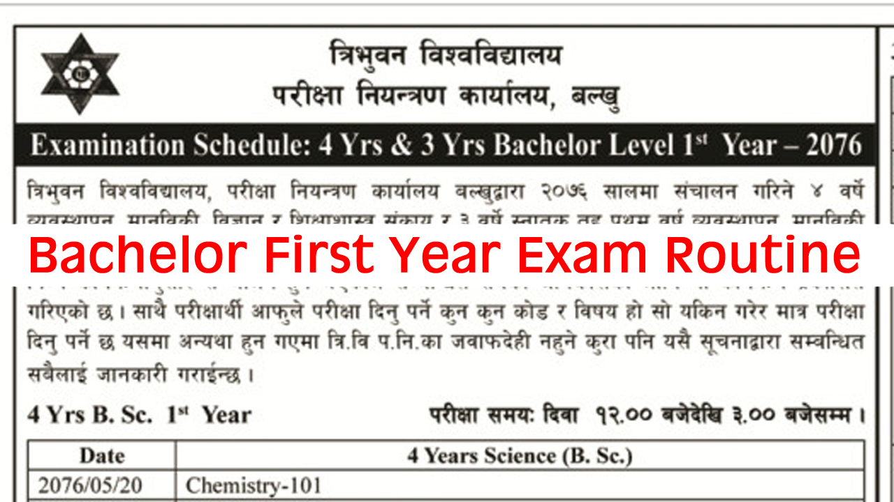 Tribhuvan University Bachelor First Year Examinations Routine, Tribhuvan University Bachelor First Year Examinations Routine 2076, Tribhuvan University 3 years Bachelor First Year Examinations Routine, Tribhuvan University 3 years Bachelor First Year Examinations Routine 2076, Tribhuvan University 4 years Bachelor First Year Examinations Routine, Tribhuvan University 4 years Bachelor First Year Examinations Routine 2076, Bachelor First Year Exam Routine, TU Bachelor First Year Exam Routine, Tribhuvan University Bachelor First Year Exam Routine, Tribhuvan University Bachelor First Year Exam Routine 2076, Bachelor First Year Examinations Routine, TU Bachelor First Year Examinations Routine, BA First Year Exam Routine, BA First Year Examinations Routine, BBS First Year Exam Routine, BBS First Year Examinations Routine, Bed First Year Exam Routine, Bed First Year Examinations Routine, BSC First Year Exam Routine, BSC First Year Examinations Routine, 4 Years BA First Year Exam Routine, 4 Years BBS First Year Exam Routine, 4 Years BBS First Year Examinations Routine, 4 Years Bed First Year Exam Routine, 4 Years Bed First Year Examinations Routine, 4 Years BSC First Year Exam Routine, 4 Years BSC First Year Examinations Routine, 3 Years BA First Year Exam Routine, 3 Years BBS First Year Exam Routine, 3 Years BBS First Year Examinations Routine, 3 Years Bed First Year Exam Routine, 3 Years Bed First Year Examinations Routine, 3 Years BSC First Year Exam Routine, 3 Years BSC First Year Examinations Routine, tu exam routine 2076, tu exam routine