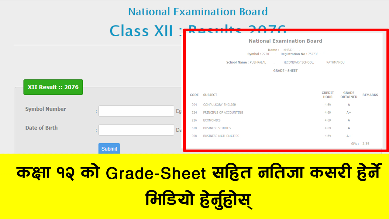 check neb Result , grade 12 neb result 2076, grade 12 result 2076 , how to check, how to check neb grade 12 result, how to check neb result , How to check, national examination board 2076 result, ncell neb result , neb board result, neb examination board , neb gov np results, neb grade 12 result , neb grade 12 result 2076, neb grade 12 result check , neb result 12 , neb result 2019, NEB result 2075 , neb result 2076, neb result check , neb result check mobile, neb result check mobile with grade sheet , neb result grade 11 2074, Neb result published , neb result see, neb result website , neb result with grade-sheet, neb result with grade-sheet 2076 , Neb result with mark sheet, neb result with mark-sheet 2076 , neb.ntc.net np result, neb.ntc.net.np Result 2019 , neb.ntc.net.np Result 2076, Official neb result website , online grade 12 result check, online grade 12 result check 2076, online neb grade 12 result check, online neb grade 12 result check 2076, online neb result, online neb result check , online neb result check 2076, see neb result , www neb result com 2076, www.neb.ntc net np result , www.neb.ntc net np result 2019, www.neb.ntc net np result 2076 , www.neb.ntc.net.np,