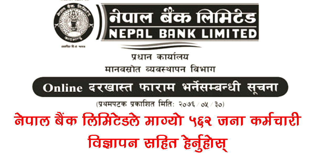 Nepal Bank Limited Job Vacancy Notice Nepal Bank Limited was established in 1937 which marked the beginning of an era of formal banking in Nepal. The bank has been providing banking through its branch offices in the different geographical locations of the country. Nepal Bank Limited announces Job vacancy (published on Gorkhapatra, 16 Sep 2019) for the following post. Nepal Bank Limited Job Vacancy Notice Details As indicated by the assent of Public Service Commission (PSC), the bank's FY Qualified Nepalese residents have been called to top off the online application structure from 2076/05/30 as the accompanying opportunities based on the authorized paces of 2076/77 must be made lasting by the open challenge. Nepal Bank Limited Online Application and Qualification Details Fill in every one of the subtleties required to fill in the online structure endorsed by the bank alongside the transcript of the base instructive capability recommended for the citizenship and the post of the candidate, if there is any scholarly capability acquired from nations other than Nepal, just as authentication of identicalness from Tribhuvan University; To the decoration Certificate of GIF experience and as of late drawn identification size should be submitted online by Scan/Attach till the due date 2076/6/29. Nepal Bank Limited Vacancy, Nepal Bank Limited Job Vacancy, Nepal Bank Limited Job Vacancy 2076, Nepal Bank Limited Job Vacancy 2019, Nepal Bank Limited Vacancy 2076, Nepal Bank Limited Vacancy 2019, Nepal Bank Limited online application, Nepal Bank Limited online application 2076, Nepal Bank Limited online application 2019, Nepal Bank Limited application, Nepal Bank Limited application 2076, Nepal Bank Limited application 2019, how to fill Nepal Bank Limited online application, how to fill Nepal Bank Limited online application 2076, how to fill Nepal Bank Limited online application 2019, how to fill Nepal Bank Limited application, how to fill Nepal Bank Limited application 2076, how 