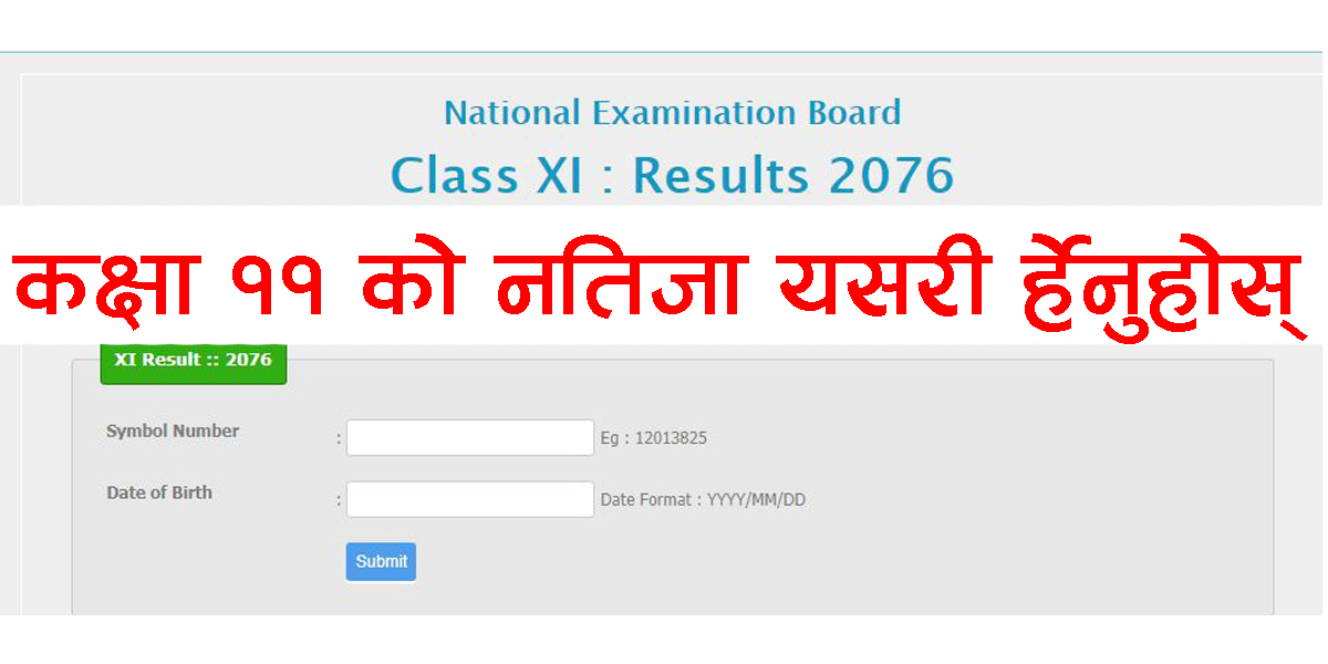 NEB Grade 11 Result 2076 with Grade-Sheet Via SMS:SMS is a very convenient and faster way for view NEB Grade 11 Result 2076 with Grade-Sheet. In order to get results through SMS, Type NEB Your Symbol Number and send it to any of the shortcode provided below.For Example: Type NEB 123456789 and send it to 34949Aakash Tech: 31003Easy Service: 34949Focus on Nepal: 35566Nepal Telecom: 1600Sparrow SMS: 35001NEB Grade 11 Result 2076 with Grade-Sheet Via Website:www.neb.ntc.net.npwww.neb.gov.nwww.soce.gov.npwww.moe.gov.npwww.edusanjal.comNational Examination Board (NEB), Sanothimi Bhaktapur publishes the result of Grade Improvement/ Supplementary Exam of Grade 11. Result Statistics of Grade 11 Supplementary Examination Total Number of Eligible Students: 141,825 Total students who appeared the examination: 131,988 Examination Cancelled: 16 Result withheld: 07Students who have appeared as a regular examiner in the grade XI examination conducted in 2075 BS and were absent or got 'D+' / 'D' / 'E' grade in one subject participated in the Grade improvement examination held on Poush.How to check NEB Class 11 Result?There are a couple of various approaches to find online neb results. Here we look at few of them. The most tried and true way to deal with check the national examination board result is its site neb.gov.np.NEB Class 11 Science Humanities Education Results is out now. So understudies can check NEB Class 11 Science Humanities Education Results from here.www.neb.ntc.net.np for Online ResultNepal telecom in like manner gives the class 11 online result. So hence you have to go to the page of Nepal telecom. Here also you have to take after the relative walks as given above. Like as an issue of first significance go to the result page. Enter the exam picture number with date of birth. Finally, submit it for the result. neb result 2076 class 11,neb result,hseb result,check neb result,grade 11 neb result 2076,grade 11 result 2076,how to check,how to check,ncell neb result,neb board result,neb gov np results,neb grade 11 result 2076,neb result 11,neb result 2019,neb result 2075,neb result 2076,neb result check,neb result check mobile,neb.ntc.net np result,neb.ntc.net.np result 2019,online neb grade 11 result check 2076 how to check neb class 11 result 2076, how to check neb class 11 result, check neb class 11 result 2076, check neb class 11 result, how to check neb grade 11 result 2076, how to check neb grade 11 result, check neb grade 11 result 2076, check neb grade 11 result, how to check neb result 2076, how to check neb result, check neb result 2076, check neb result, class 11 result 2075 , neb result 2075 class 11, NEB grade 11 result, NEB grade 11 result 2076, NEB grade 11 result 2020, NEB class 11 result, NEB class 11 result 2076, NEB class 11 result 2020, NEB Result 2076, class 11 result, class 11 result 2076, class 11 result 2020, NEB result, NEB result 2076, NEB result 2020, www.neb.gov.np, www.neb.gov.np result, neb.gov.np, neb.gov.np result, neb.gov.np 2076, neb.gov.np result 2076, www.neb.gov.np.see result , www.nec.gov.np, www.neb.gov.np result, grade 11 result 2076 date, grade 11 result 2076, grade 11 result 2019, how to check neb class 11 result 2076,how to check neb result,neb result 2076 class 11,neb result & news,neb result see,neb result 2076 see,hseb result,hseb result 2076,management,commerce,science,class 11,neb result 2076 class 12,see result 2075 with marksheet,neb result 2075 how to nepali,neb class 11 and class 12 exam routines 2075,neb routine 2075,neb plus 2 routine,neb hseb routine for grade 11 and 12,2075,new neb routine class12,new neb routine class11,tips and tricks,i tech rounite,neb routing publishd,neb routing 12/11