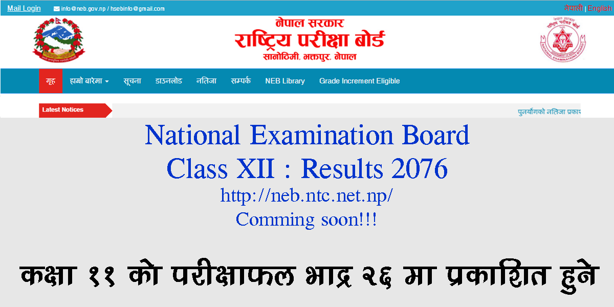 Class 11 Results Public TodayClass 11 Results Public Today. neb result ,neb result 2076, neb result 2075,neb result 11,grade 11 result 2076,grade 11 neb result 2076,neb result 2019, neb result check,www neb result com 2076,neb board result,neb result website,neb examination board,check neb result,ncell neb result,neb result published,Official neb result website,neb result grade 11 2074,neb grade 11 result 2076,national examination board 2076 result,see neb result,online neb result,neb gov np results,neb result see,www.neb.ntc.net.np,www.neb.ntc net np result 2076,www.neb.ntc net np result,www.neb.ntc net np result 2019,neb grade 11 result 2076,neb grade 11 result,how to check neb result,online neb result check,online neb result check 2076, how to check grade 11 result,online grade 11 result check,online grade 11 result check 2076, how to check neb grade 11 result,online neb grade 11 result check,online neb grade 11 result check 2076, neb grade 11 result check,neb grade 11 result check 2076, neb result with mark-sheet, neb result with grade-sheet, neb result with mark-sheet 2076, neb result with grade-sheet 2076, neb result check mobile, neb result check mobile with grade sheet,neb.ntc.net.np Result 2019, neb.ntc.net.np Result 2076, neb.ntc.net.np Result, neb result 2076 class 11,neb result,hseb result,check neb result,grade 11 neb result 2076,grade 11 result 2076,how to check,how to check,ncell neb result,neb board result,neb gov np results,neb grade 11 result 2076,neb result 11,neb result 2019,neb result 2075,neb result 2076,neb result check,neb result check mobile,neb.ntc.net np result,neb.ntc.net.np result 2019,online neb grade 11 result check 2076 how to check neb class 11 result 2076, how to check neb class 11 result, check neb class 11 result 2076, check neb class 11 result, how to check neb grade 11 result 2076, how to check neb grade 11 result, check neb grade 11 result 2076, check neb grade 11 result, how to check neb result 2076, how to check neb result, check neb result 2076, check neb result, class 11 result 2075 , neb result 2075 class 11, NEB grade 11 result, NEB grade 11 result 2076, NEB grade 11 result 2020, NEB class 11 result, NEB class 11 result 2076, NEB class 11 result 2020, NEB Result 2076, class 11 result, class 11 result 2076, class 11 result 2020, NEB result, NEB result 2076, NEB result 2020, www.neb.gov.np, www.neb.gov.np result, neb.gov.np, neb.gov.np result, neb.gov.np 2076, neb.gov.np result 2076, www.neb.gov.np.see result , www.nec.gov.np, www.neb.gov.np result, grade 11 result 2076 date, grade 11 result 2076, grade 11 result 2019, how to check neb class 11 result 2076,how to check neb result,neb result 2076 class 11,neb result & news,neb result see,neb result 2076 see,hseb result,hseb result 2076,management,commerce,science,class 11,neb result 2076 class 12,see result 2075 with marksheet,neb result 2075 how to nepali,neb class 11 and class 12 exam routines 2075,neb routine 2075,neb plus 2 routine,neb hseb routine for grade 11 and 12,2075,new neb routine class12,new neb routine class11,tips and tricks,i tech rounite,neb routing publishd,neb routing 12/11