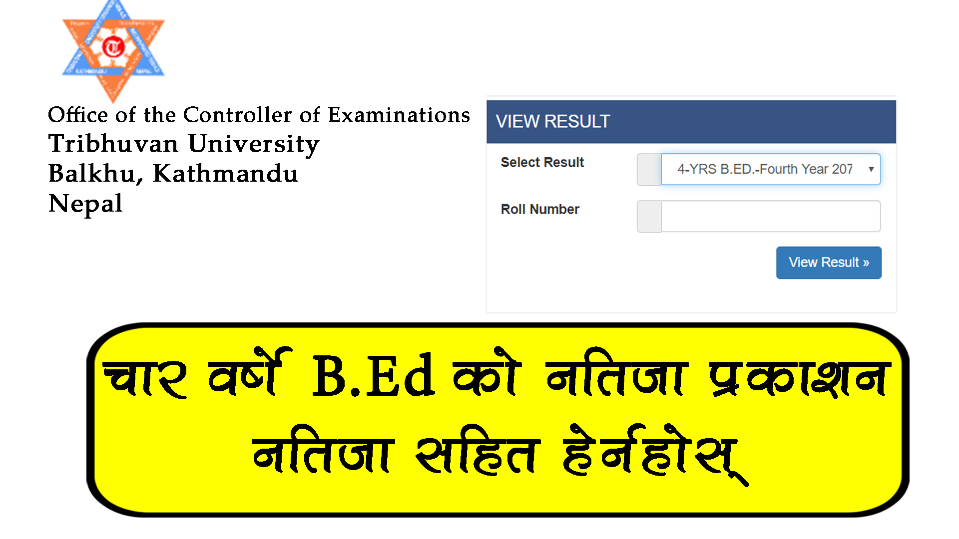 4 Years B.Ed Third Year 2076 Result Published Tribhuvan University Office of the Controller of Examination, Balkhu published the examination result of 3 Years B.Ed (Chance) First Year 2075.