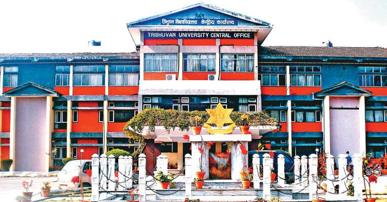 Tribhuvan-university-of-Nepal